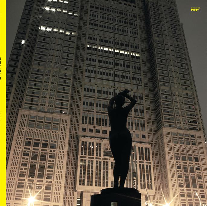 Oren Ambarchi & Jim O'Rourke unveil second collaborative album, <em>Behold</em>