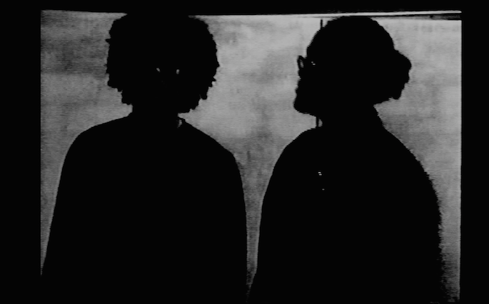 Software announces debut EP by cyberfunk duo Tairiq & Garfield; watch Dro Carey's visuals for 'Hood Low'