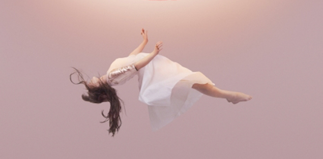 Stream a new track from Purity Ring, 'Repetition'