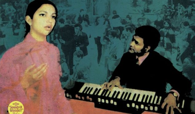Motor City grooves and Pakistani disco: The week's best vinyl releases