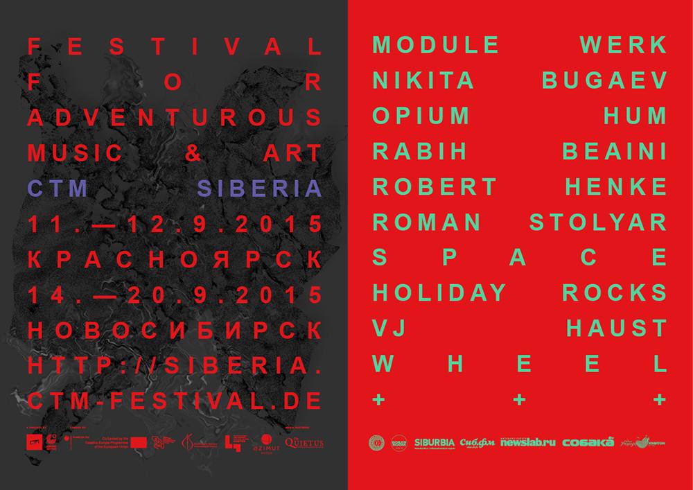 CTM Festival travels to Siberia with Helena Hauff, Lorenzo Senni, Low Jack and more