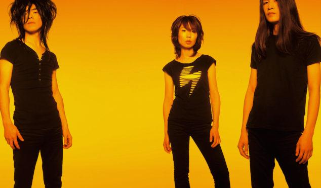 Boris and Merzbow team for double album Gensho