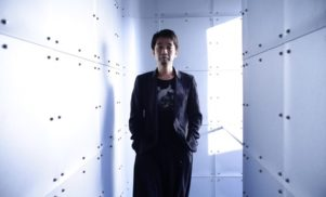 Akira Yamaoka: How the Silent Hill composer revolutionised survival horror