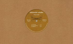 DDS reissues Shinichi Atobe's classic Chain Reaction 12″