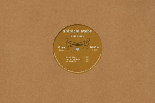 "DDS reissues Shinichi Atobe's classic Chain Reaction 12"""