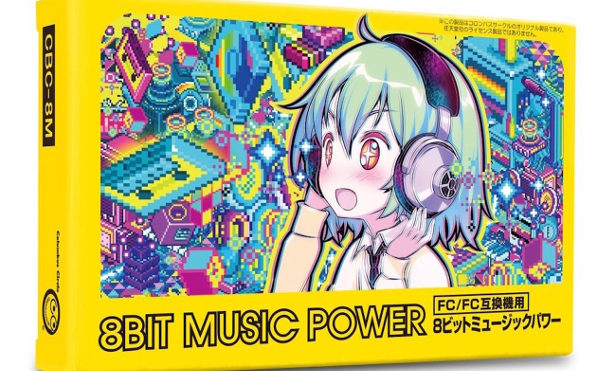An album is being released on Nintendo Famicom cartridge