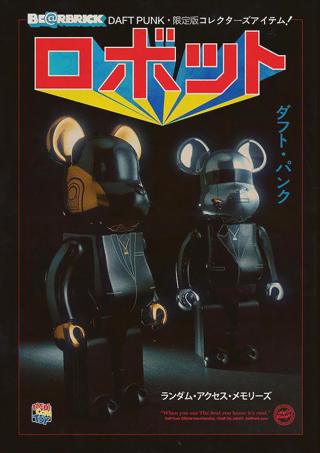 Daft Punk Official Merchandising