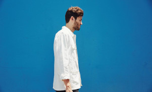 Baauer announces debut album, Aa