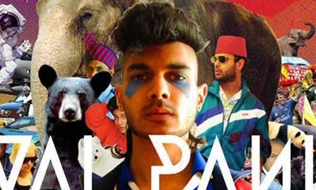 """Jai and A.K.'s Paul Institute unveil their first release: 'Landcruisin"""""""