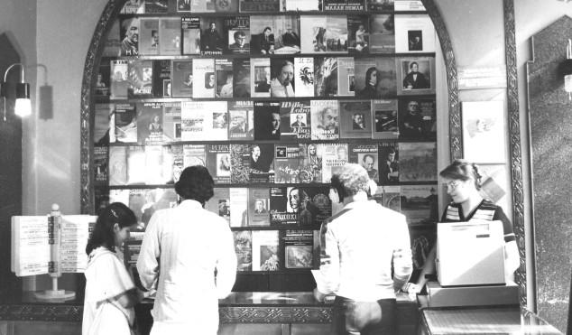 I ran the official record store of Soviet Azerbaijan