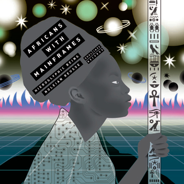 africans-with-mainframes-soul-jazz