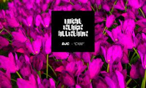 Night Slugs to release Allstars Volume 3, hear DJC's 'C100'