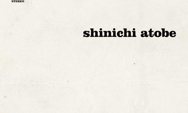 Shinichi Atobe returns with more lost gems on World mini-album
