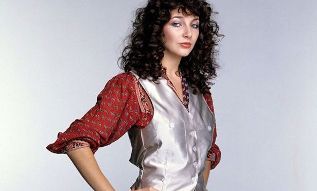Kate Bush tribute concert to be held in Scotland
