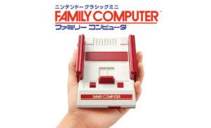 Nintendo to release Japan's own NES Mini, the Famicom Mini
