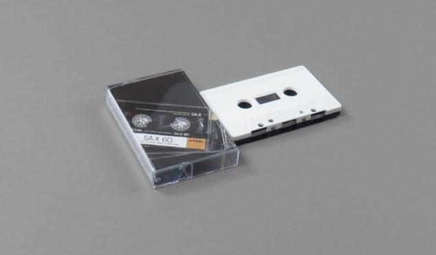 Ninja Tune releases limited cassette from mystery artist THAT KNIGHTSBRIDGE OG