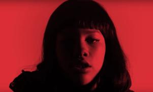 Sega Bodega announces Ess B EP, shares sinister Shygirl collaboration 'CC'