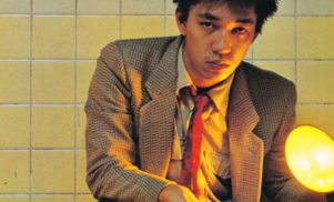 "Ryuichi Sakamoto's classic 1978 track 'Thousand Knives' gets 7"" reissue on Rush Hour"
