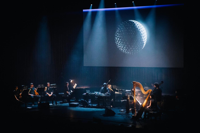 Actress announces collaborative EP with London Contemporary Orchestra