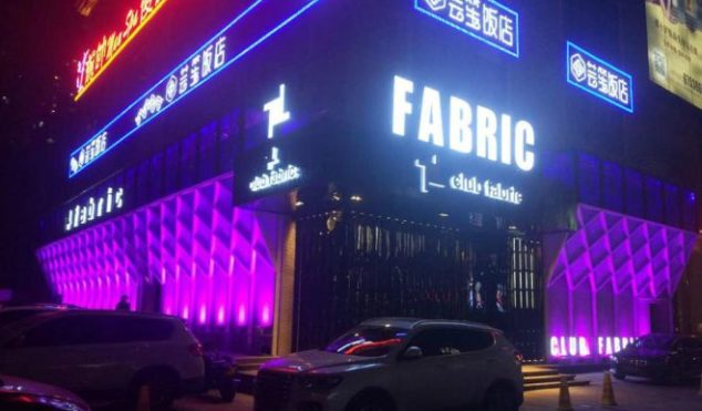 China has its own knockoff version of Fabric