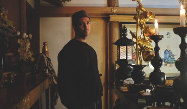 Tim Hecker returns to Kranky with gagaku-inspired new album Konoyo