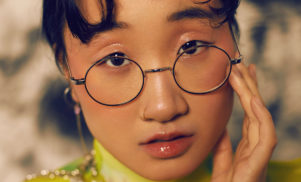 Yaeji's 'One More' gets reworked by Beta Librae, Nídia and object blue