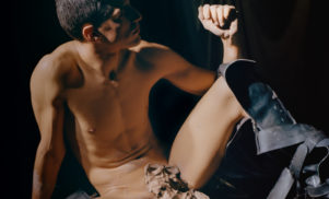 """Arca performs with a custom-built """"skin-activated"""" dance pole at DAU world premiere"""