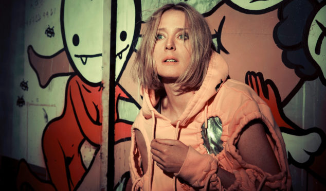 """Róisín Murphy unveils final 12"""" in Maurice Fulton-produced four-part series"""