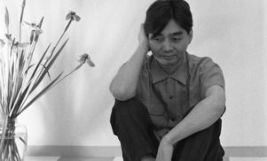 Kankyō Ongaku compilation collects Japanese 'environmental music' from Ryuichi Sakamoto, Haruomi Hosono