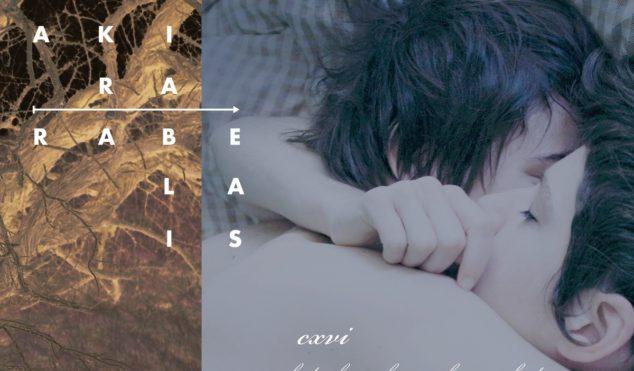 Akira Rabelais enlists Harold Budd, Ben Frost and Biosphere on new album CXVI