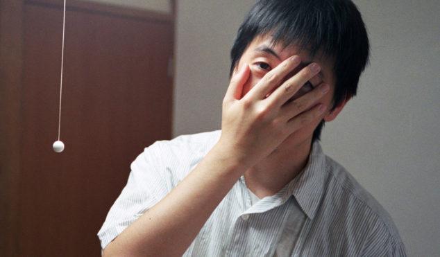 Tasho Ishi weaves field recordings into vaporwave on Dentsu2060