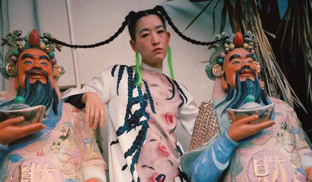 33EMYBW dreams of alien souls on new album, Arthropods