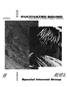 Cultivated Sound album cover